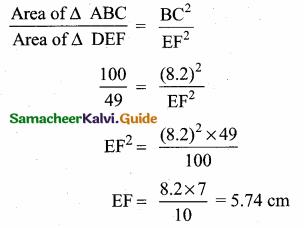 Samacheer Kalvi 10th Maths Guide Chapter 4 Geometry Additional Questions 9