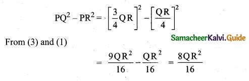 Samacheer Kalvi 10th Maths Guide Chapter 4 Geometry Ex 4.3 12