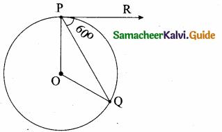 Samacheer Kalvi 10th Maths Guide Chapter 4 Geometry Ex 4.5 15