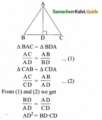 Samacheer Kalvi 10th Maths Guide Chapter 4 Geometry Ex 4.5 9