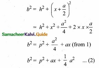 Samacheer Kalvi 10th Maths Guide Chapter 4 Geometry Unit Exercise 4 9