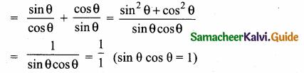 Samacheer Kalvi 10th Maths Guide Chapter 6 Trigonometry Ex 6.1 16