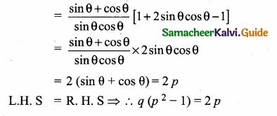 Samacheer Kalvi 10th Maths Guide Chapter 6 Trigonometry Ex 6.1 20