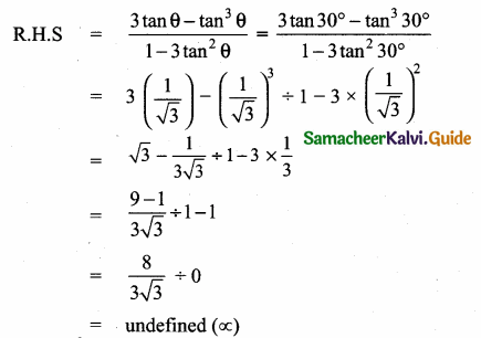 Samacheer Kalvi 10th Maths Guide Chapter 6 Trigonometry Ex 6.1 22