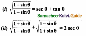 Samacheer Kalvi 10th Maths Guide Chapter 6 Trigonometry Ex 6.1 4