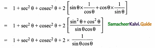 Samacheer Kalvi 10th Maths Guide Chapter 6 Trigonometry Ex 6.1 8