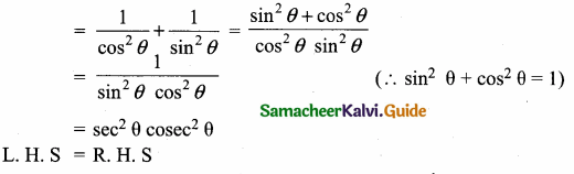 Samacheer Kalvi 10th Maths Guide Chapter 6 Trigonometry Additional Questions 17