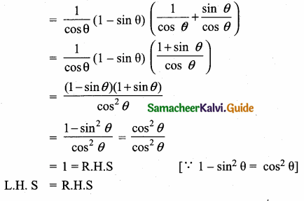 Samacheer Kalvi 10th Maths Guide Chapter 6 Trigonometry Additional Questions 20