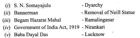 Samacheer Kalvi 10th Social Science Model Question Paper 3 English Medium - 1