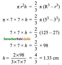 Samacheer Kalvi 10th Maths Guide Chapter 7 Mensuration Ex 7.4 Q6