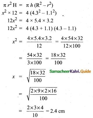Samacheer Kalvi 10th Maths Guide Chapter 7 Mensuration Unit Exercise 7 Q6