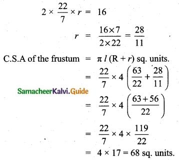 Samacheer Kalvi 10th Maths Guide Chapter 7 Mensuration Unit Exercise 7 Q7.1