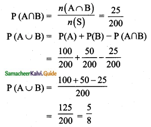 Samacheer Kalvi 10th Maths Guide Chapter 8 Statistics and Probability Additional Questions LAQ 11