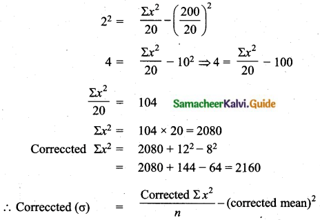 Samacheer Kalvi 10th Maths Guide Chapter 8 Statistics and Probability Additional Questions LAQ 4.1