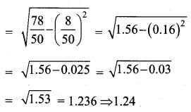 Samacheer Kalvi 10th Maths Guide Chapter 8 Statistics and Probability Ex 8.1 Q13.2