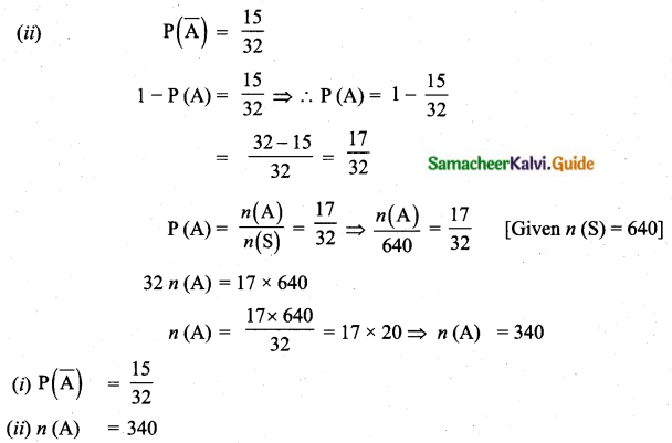 Samacheer Kalvi 10th Maths Guide Chapter 8 Statistics and Probability Ex 8.3 Q3.1