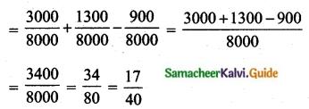 Samacheer Kalvi 10th Maths Guide Chapter 8 Statistics and Probability Ex 8.4 Q11.1