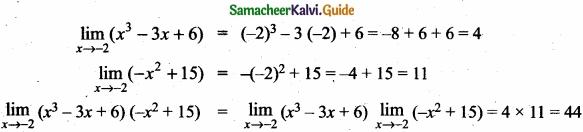 Tamil Nadu 11th Maths Model Question Paper 2 English Medium