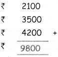 Samacheer Kalvi 4th Maths Guide Term 1 Chapter 2 Number Ex 2.6 10