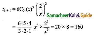 Samacheer Kalvi 11th Business Maths Guide Chapter 2 Algebra Ex 2.7 Q12