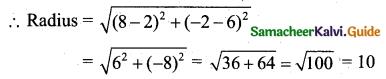 Samacheer Kalvi 11th Business Maths Guide Chapter 3 Analytical Geometry Ex 3.4 Q7
