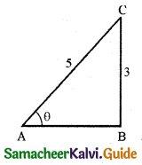 Samacheer Kalvi 11th Business Maths Guide Chapter 4 Trigonometry Ex 4.1 Q10