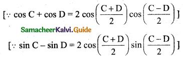 Samacheer Kalvi 11th Business Maths Guide Chapter 4 Trigonometry Ex 4.3 16