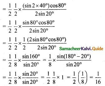 Samacheer Kalvi 11th Business Maths Guide Chapter 4 Trigonometry Ex 4.3 19