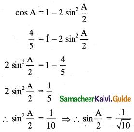 Samacheer Kalvi 11th Business Maths Guide Chapter 4 Trigonometry Ex 4.4 Q6.2