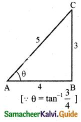 Samacheer Kalvi 11th Business Maths Guide Chapter 4 Trigonometry Ex 4.4 Q6