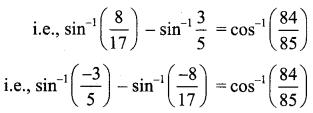 Samacheer Kalvi 11th Business Maths Guide Chapter 4 Trigonometry Ex 4.4 Q9.2