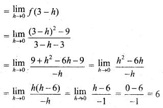 Samacheer Kalvi 11th Business Maths Guide Chapter 5 Differential Calculus Ex 5.3 Q1.5