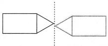 Samacheer Kalvi 4th Maths Guide Term 2 Chapter 1 Geometry Ex 1.1 2