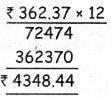 Samacheer Kalvi 5th Maths Guide Term 3 Chapter 5 Money Ex 5.2 3