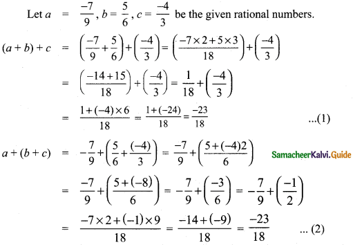 Samacheer Kalvi 8th Maths Guide Answers Chapter 1 Numbers Ex 1.3 5