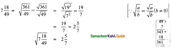 Samacheer Kalvi 8th Maths Guide Answers Chapter 1 Numbers Ex 1.4 21