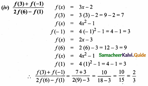 Samacheer Kalvi 10th Maths Guide Chapter 1 Relations and Functions Additional Questions 30