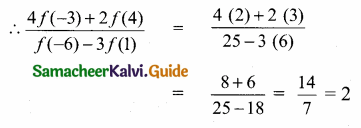 Samacheer Kalvi 10th Maths Guide Chapter 1 Relations and Functions Additional Questions 33