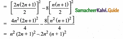 Samacheer Kalvi 10th Maths Guide Chapter 2 Numbers and Sequences Ex 2.9 45