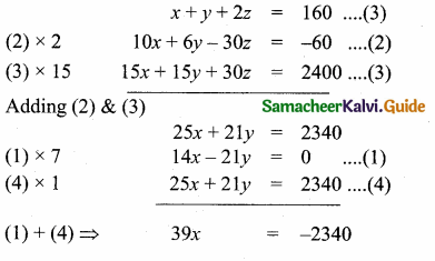 Samacheer Kalvi 10th Maths Guide Chapter 3 Algebra Additional Questions 36