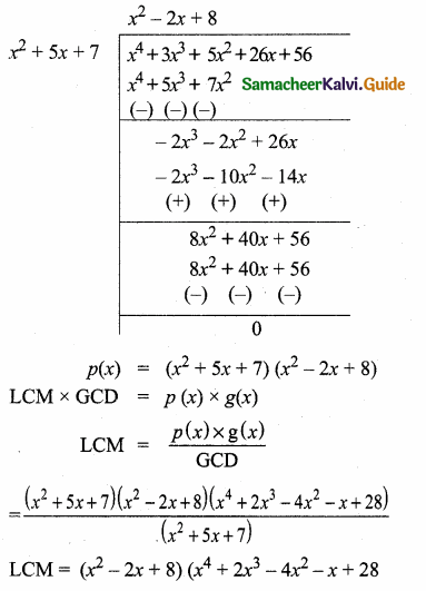 Samacheer Kalvi 10th Maths Guide Chapter 3 Algebra Additional Questions 38