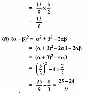 Samacheer Kalvi 10th Maths Guide Chapter 3 Algebra Additional Questions 64