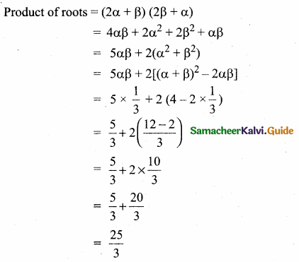 Samacheer Kalvi 10th Maths Guide Chapter 3 Algebra Additional Questions 67