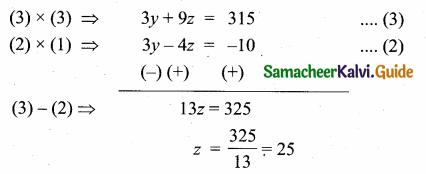 Samacheer Kalvi 10th Maths Guide Chapter 3 Algebra Ex 3.1 5