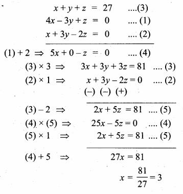 Samacheer Kalvi 10th Maths Guide Chapter 3 Algebra Ex 3.1 9