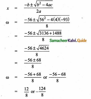 Samacheer Kalvi 10th Maths Guide Chapter 3 Algebra Ex 3.12 3