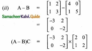 Samacheer Kalvi 10th Maths Guide Chapter 3 Algebra Ex 3.18 16
