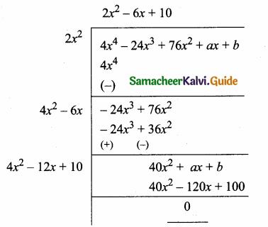 Samacheer Kalvi 10th Maths Guide Chapter 3 Algebra Ex 3.19 11