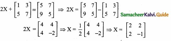 Samacheer Kalvi 10th Maths Guide Chapter 3 Algebra Ex 3.19 18