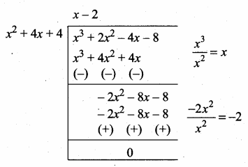 Samacheer Kalvi 10th Maths Guide Chapter 3 Algebra Ex 3.2 6